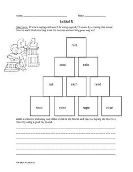 R Articulation Worksheet Bundle