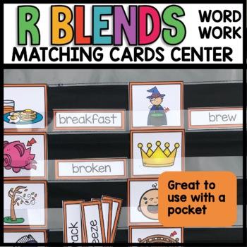 R BLEND Center Cards