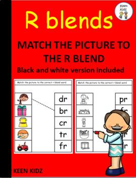 R BLEND MATCHING