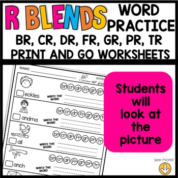 R BLEND Print and Go Worksheets