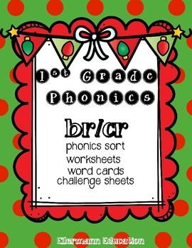 R BLEND br/cr Christmas Edition
