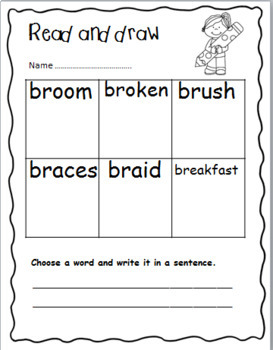 R BLENDS READ, DRAW AND WRITE