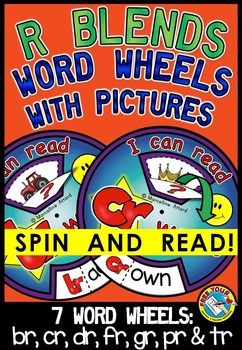 R BLENDS WORD WHEELS WITH PICTURES: R BLENDS ACTIVITIES:R BLENDS READING CENTERS