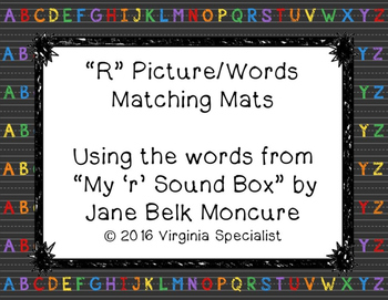 "Beginning Sound - ""R"" Word Matching Mats"