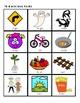 R-Blend Cluster Reduction Bingo Boards & Minimal Pairs - P
