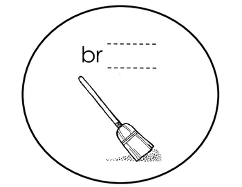 R-Blend Memory & Word Slide (BR)