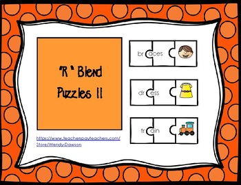 R Blend Puzzles (More challenging, no written words)