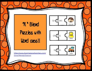 R Blend Puzzles With Written Word Cues