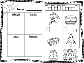 R Blend Read-and-Draw Bundle! {14 activities}