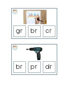 R-Blend Task Cards
