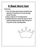R Blend Word Hunt