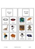 R-Blend Word Level Drill Mats Smarty Symbols