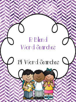 R Blend Word Search Bundle! {14 word searches}