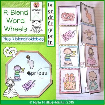 Word Wheels and Foldables for R Blend