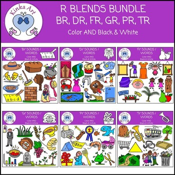 R Blends (Br, Dr, Fr, Gr, Pr, Tr) Beginning Sounds Clip Ar