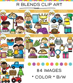 R Blends Clip Art Bundle