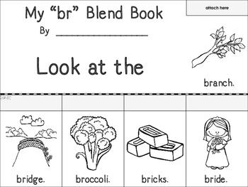 R Blends Flip Books
