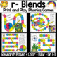 R Blends Game
