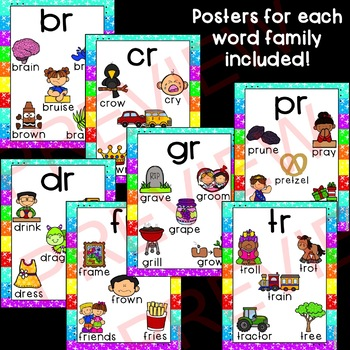 R Blends: Posters & Matching Game Cards!