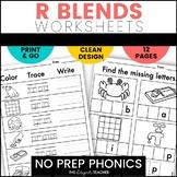 NO PREP R Blends Worksheets | R Blends Word Work