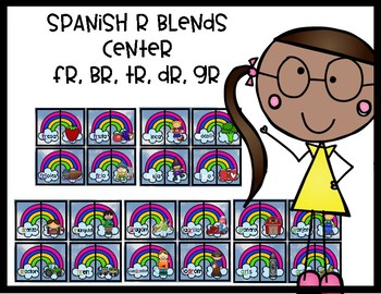 R Blends Spanish Puzzle