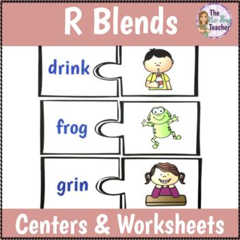 R Blends Phonics Center