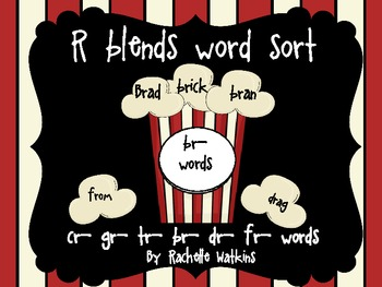 R Blends Word Sort Center cr- gr- tr- br- dr- fr-