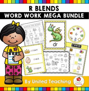 R Blends Word Work Mega Bundle