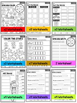 R Blends Worksheets