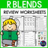 R Blends Worksheets | R Blends Activities