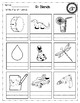 R-Blends Worksheets