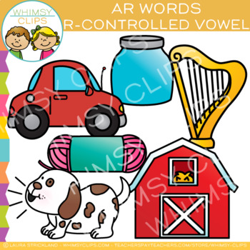 R Controlled Vowel Clip Art: AR Words