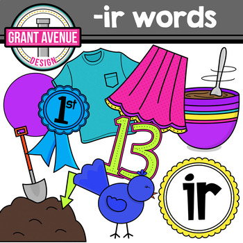 R-Controlled Vowel Clipart: IR Words