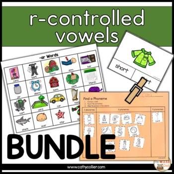 R-Controlled Vowels - BUNDLE