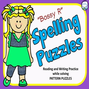 R-Controlled Vowel NO-PREP Printables for 2nd and 3rd Graders