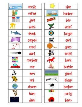 /AR/R-Controlled Vowel/ Word Builder/Worksheets