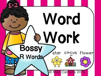 R Controlled Vowel Words Review - AR, OR, IR, UR, ER