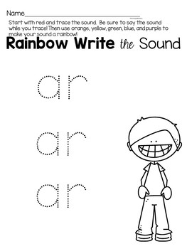 R Controlled Vowel Worksheets AR