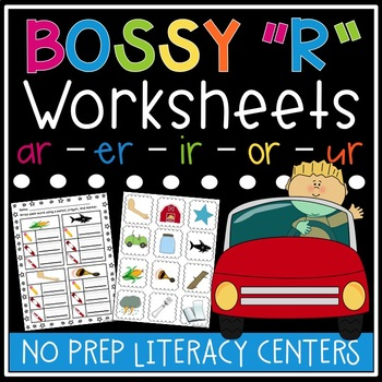 R Controlled Vowels - Bossy R Worksheets and Activities