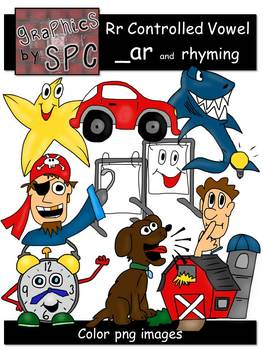R Controlled Vowels Clip Art-  _ar Spelling and Rhyming Clipart