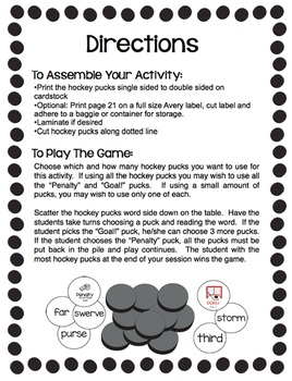 R Controlled Vowels - Hockey Themed Activity