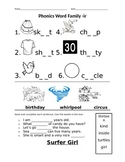 R Controlled Vowels IR poem short story Phonics activity word Family ir bossy