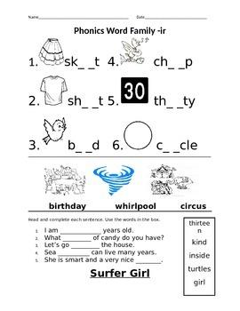 R Controlled Vowels IR poem short story Phonics activity w