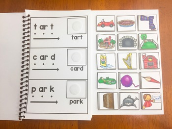 R-Controlled Vowels Interactive Blending Books (6 Books) - Phonics Adapted Books