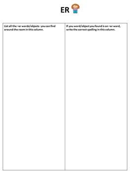 R-Controlled Vowels Mega Pack (Grades 1-3)