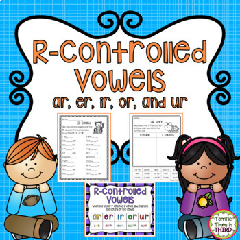 R-Controlled Vowels (No Prep Printables)