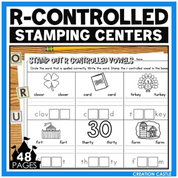 R Controlled Vowels Stamping Center