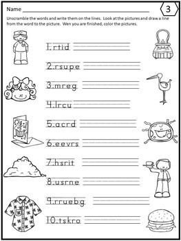R-Controlled Vowels (ar,er,ir,or,ur) Worksheets and Sorting Activity