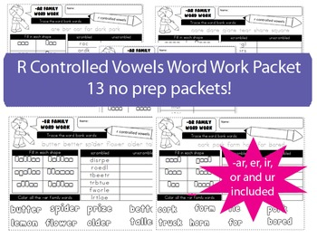 R Controlled Vowels Word Work - 13 pages of no-prep activities