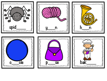R Controlled Vowels with QR Codes and Word Sort